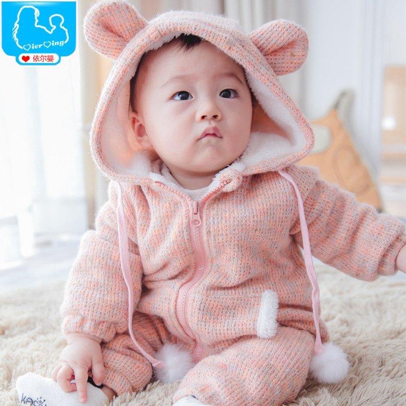 依尔婴初生婴儿棉衣服秋冬装男女0-1-2岁宝宝加绒加厚