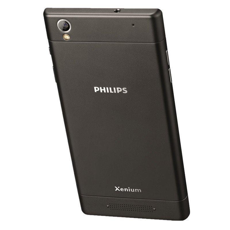 飞利浦手机V787(优雅金)