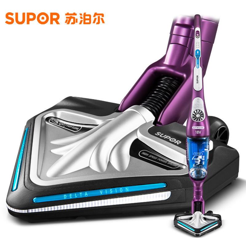苏泊尔(SUPOR)吸尘器XCL05B05E-20立式 手持式 紫色