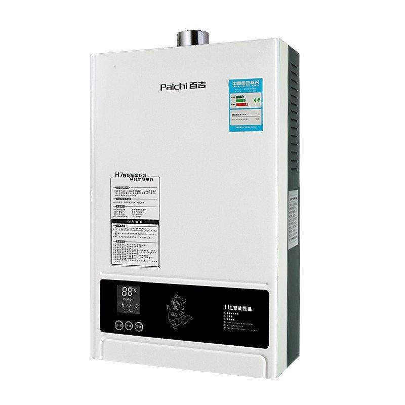 百吉燃气热水器jsq23-a9512