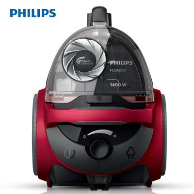 飞利浦(Philips) 飓风六代吸尘器FC5982