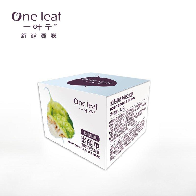 【苏宁超市】一叶子诺丽果青春晚安冻膜135g