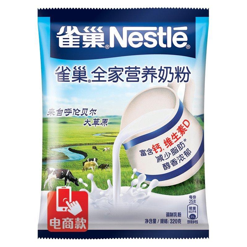 雀巢 全家营养奶粉 320g/袋