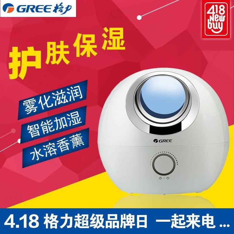 格力(GREE)加湿器SC-2002-WG