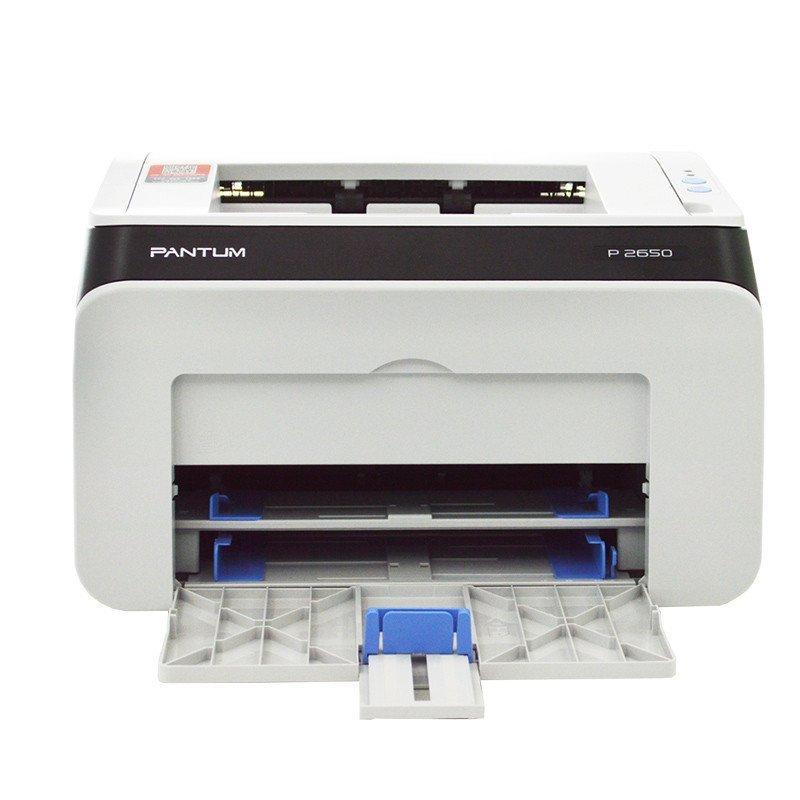 奔图(PANTUM)P2650 黑白激光打印机 A4打印机