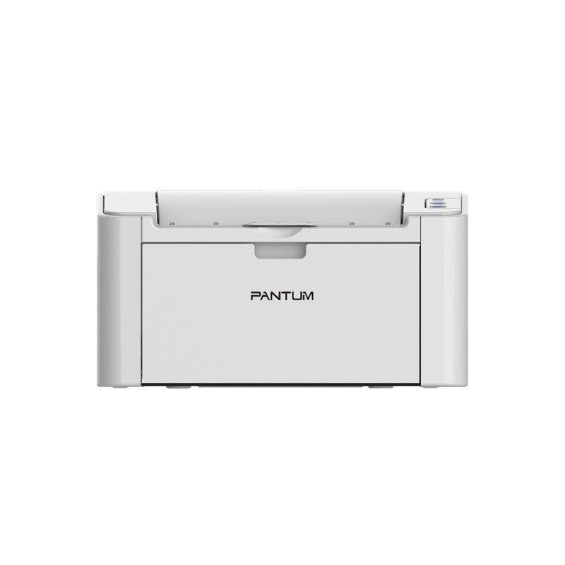 奔图(PANTUM)P2228 黑白激光打印机 易加粉小型办公打印机