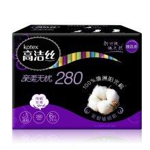 高洁丝(Kotex)臻选系列 棉柔 丝薄纯棉 国产 卫生巾夜用280mm6片装