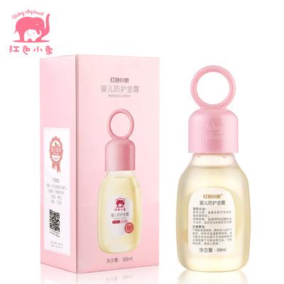 红色小象婴儿防护金露宝宝花露水婴幼儿童用品洗澡清凉草本防痱金露水有香味的蚊香液