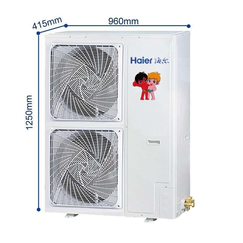 海尔5匹柜式空调kfrd-125lw/50bac13