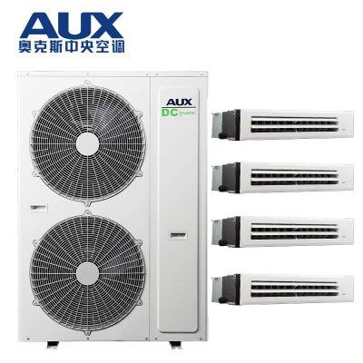 奥克斯(AUX)DLR-140W/DCZ2 一拖四 大5匹(适用100-140㎡) 6年包修 家用中央空调 WIF智控