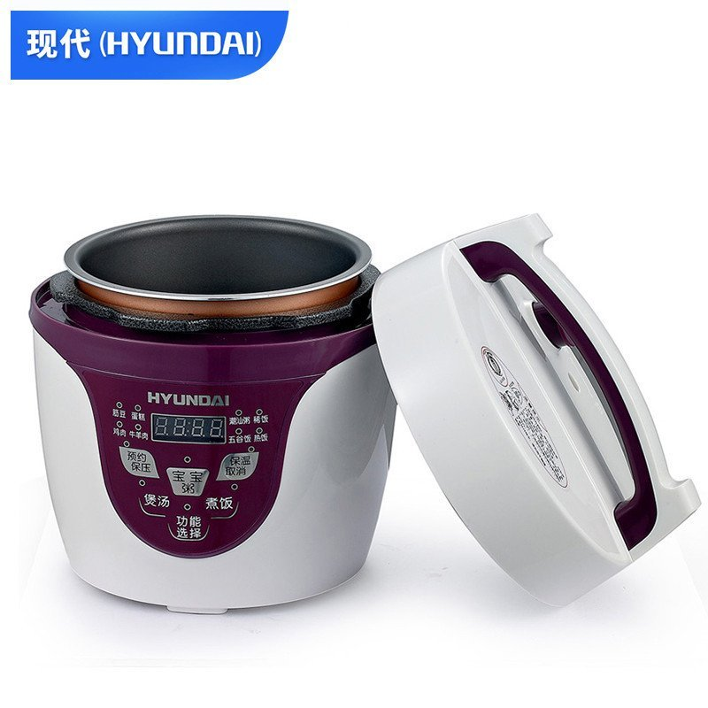 现代(HYUNDAI)FX20D 2L 家用迷你智能预约电压力锅 高压电饭锅