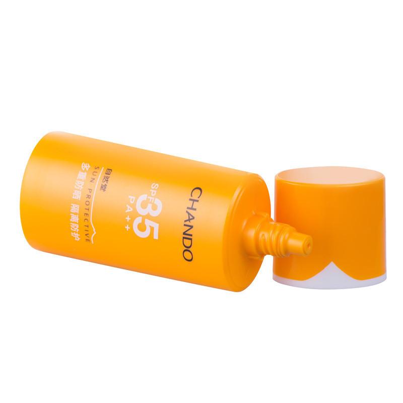 自然堂多重隔离防晒乳SPF30+PA++ 60ml