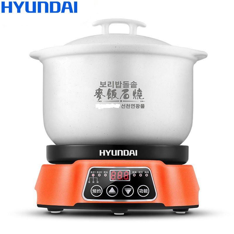 现代(HYUNDAI)QC-YS1540A 多功能电4L火锅 电煮锅煲汤锅电炖锅煮药壶