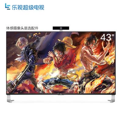 乐视超级电视 超4 X43 43英寸智能高清液晶网络电视(标配底座)