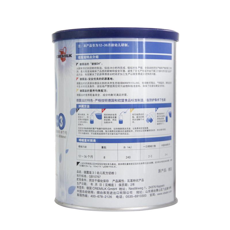 德露滋幼儿配方奶粉3段罐装450g