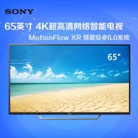 SONY索尼KD-65X7500D 65英寸4K超高液晶电视U9+