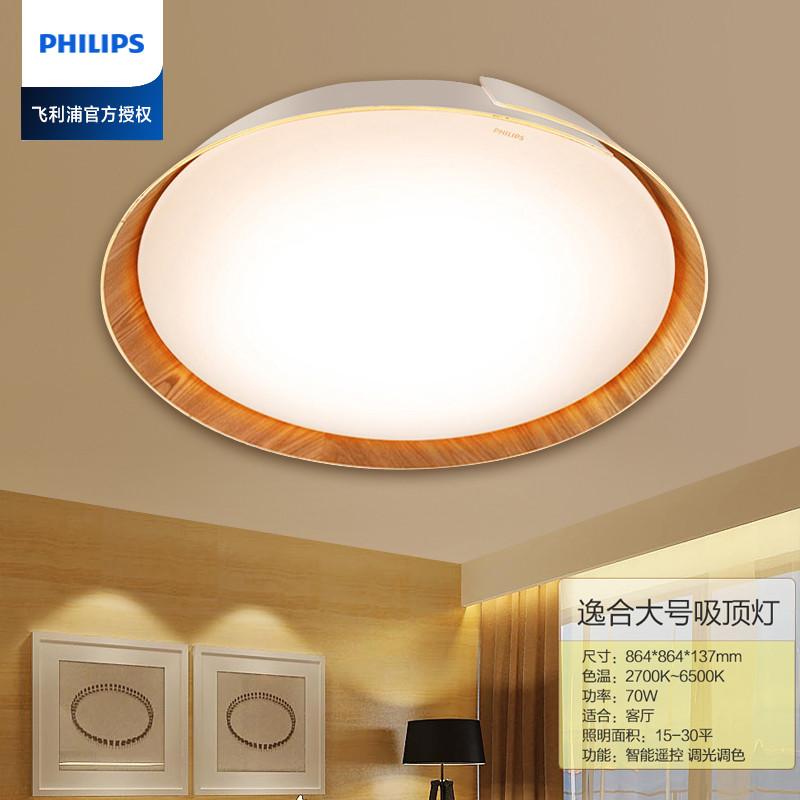 飞利浦led吸顶灯圆形灯具饰客厅卧室灯现代简约欧式