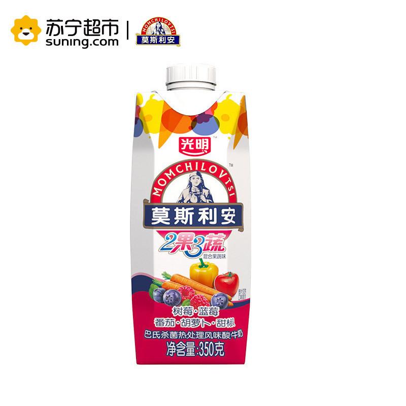 【苏宁易购超市】光明 莫斯利安2果3蔬 混合果蔬风味酸牛奶 常温酸奶 350g*6盒