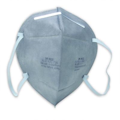 3M 两个包装9021A折叠式颗粒物防护口罩(耳带式/灰色)