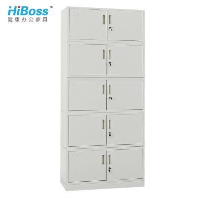 HiBoss 分體五節柜鐵皮文件柜五層檔案柜辦公資料柜帶鎖財務憑證柜