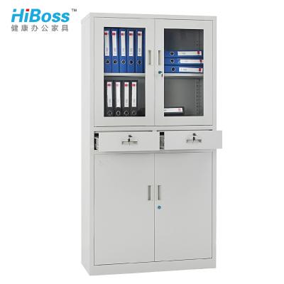 HiBoss 文件柜中二斗鐵皮柜檔案柜辦公室文件柜抽屜柜帶鎖