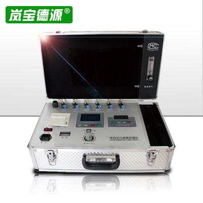 嵐寶德源九八合一家用測甲醛檢測儀器室內空氣質量測試儀波長調節