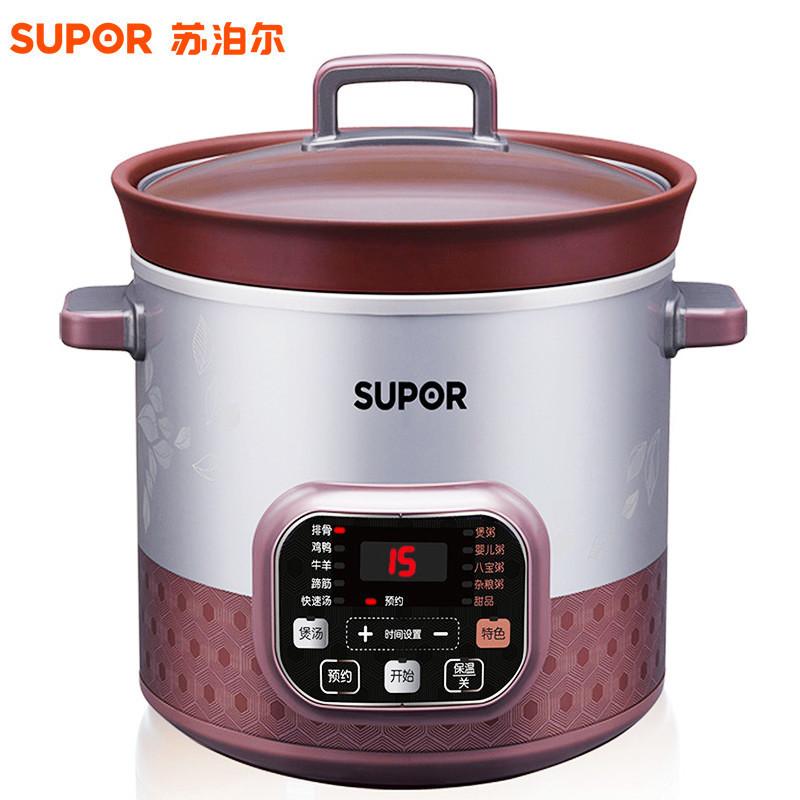 SUPOR/苏泊尔电炖锅DG50YC807 多功能天然红陶5L/5升大容量,底部侧壁双发热系统,15小时烹饪