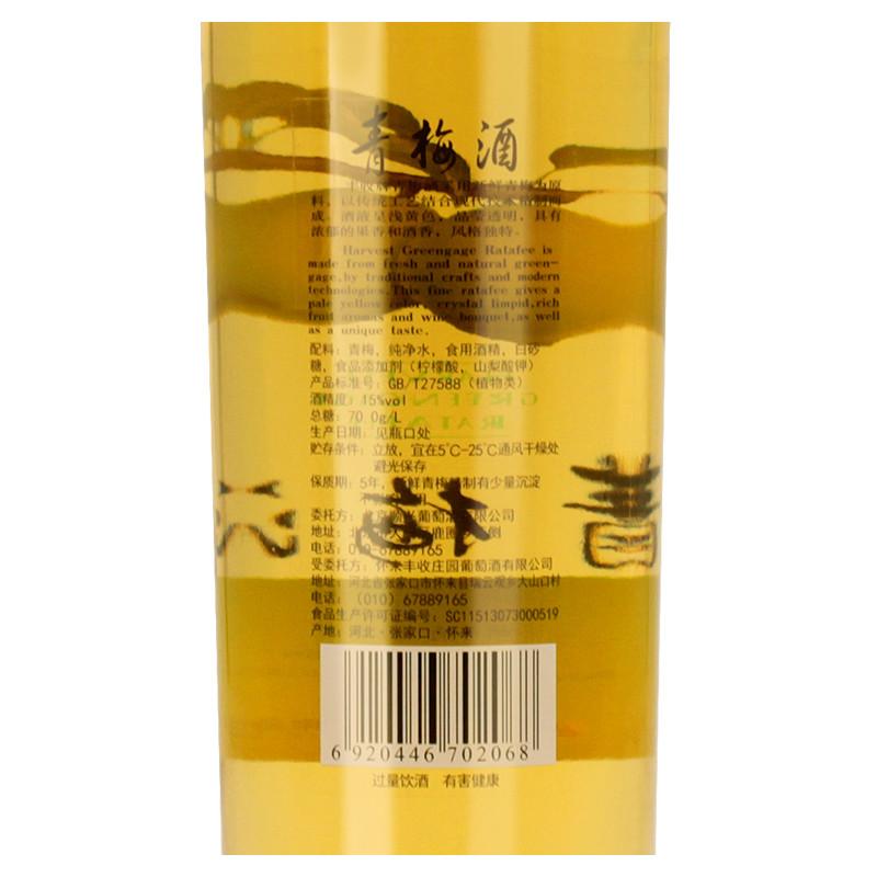 丰收青梅酒700ml*6 整箱装 甜酒