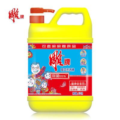 雕牌高效洗洁精5kg除菌健康