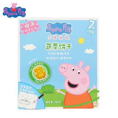 Peppa Pig 小猪佩奇 蔬菜饼干138g/盒
