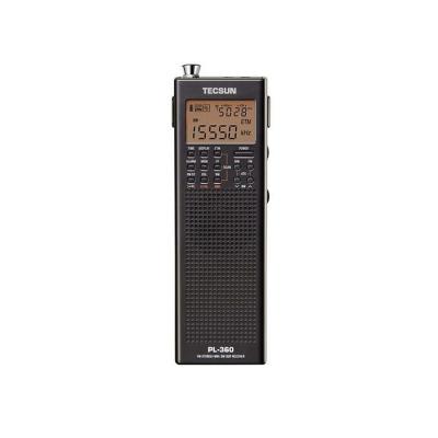 【赠3节充电电池+充电线】德生PL-360 收音机 全波段 老年人 四六级英语听力 高考考试 数字解调立体声半导体 黑色