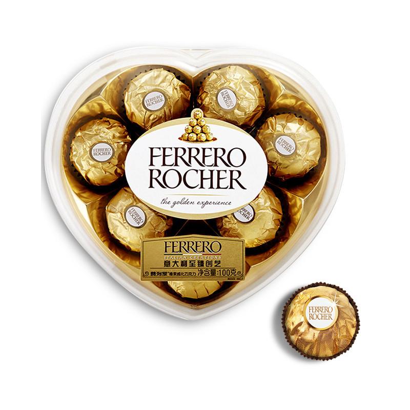 费列罗榛果威化巧克力8粒心形装