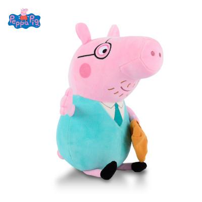 【蘇寧自營】小豬佩奇毛絨玩具 PeppaPig小豬佩奇毛絨玩具豬爸 19cm