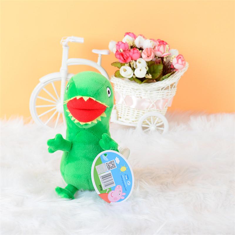 【苏宁自营】peppapig小猪佩奇毛绒玩具中号恐龙(绿色