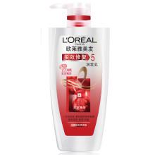 欧莱雅(LOREAL)多效修复润发乳500ml (护发素、受损发质)