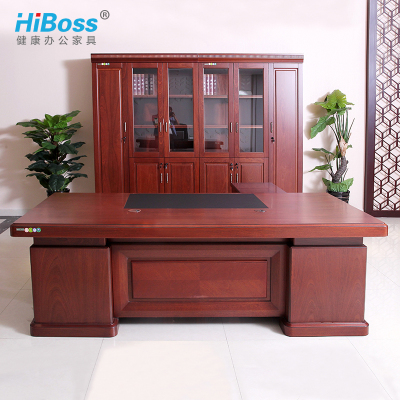 HiBoss 办公家具油漆桌单人办公桌经理大老板桌主管大班台桌