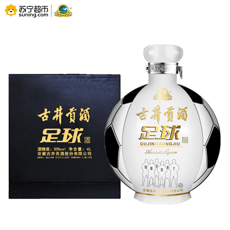 50°4L古井贡酒足球酒