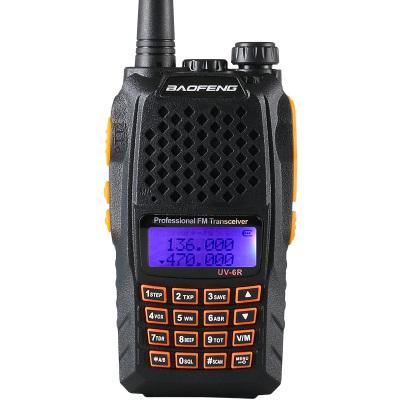 寶鋒(BAOFENG) UV-6R 大功率專業對講機 雙顯雙頻手持對講機