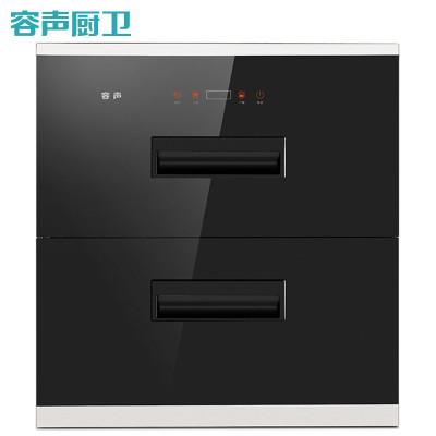 容声(Ronshen)消毒柜家用嵌入式高温紫外线消毒碗柜ZQD110-RX03B