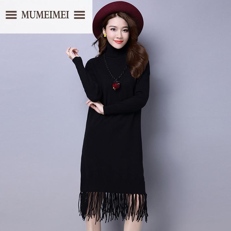 MUM韩版高领毛衣女中长款套头流苏拼接打底