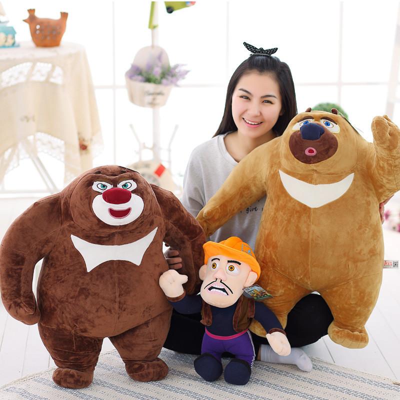 可爱熊出没公仔毛绒玩具熊大熊二光头强玩偶布娃娃送儿童女生礼物_8_4