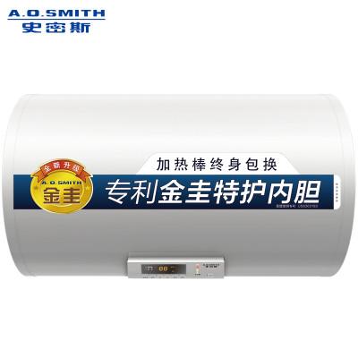 A.O.史密斯60X0储水式电热水器60L