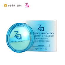 姬芮(Za) T区修护蜜粉 5g 散粉 遮瑕;保湿补水 适合各种肤质