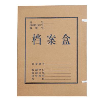 广博A8013 A4牛皮纸档案盒10册装30mm卷宗管理 加厚牛皮文件盒 文件整理归档 资料盒