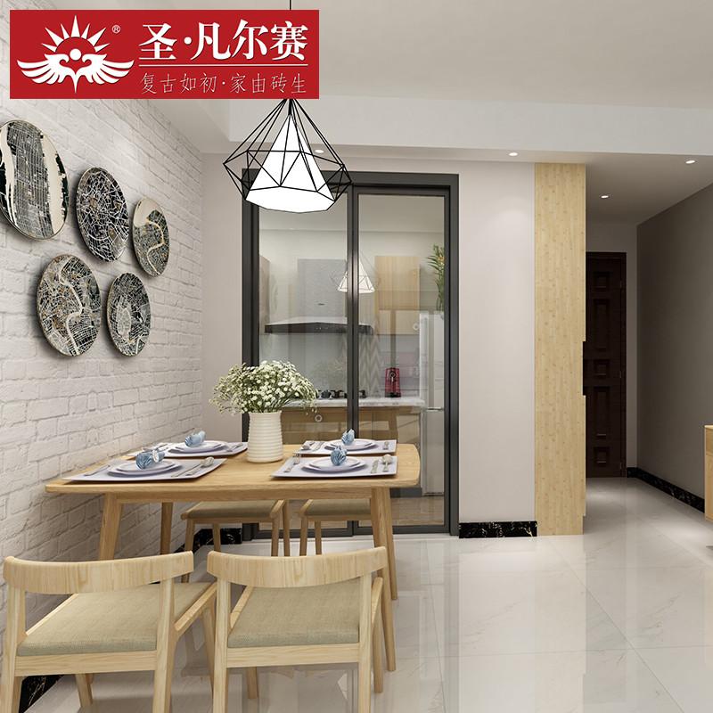 客厅卧室厨房卫生间瓷砖地砖地板砖 按平米计价 79元/㎡全屋套餐