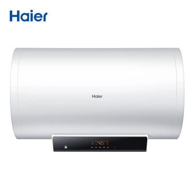海尔电热水器EC6002-DJ