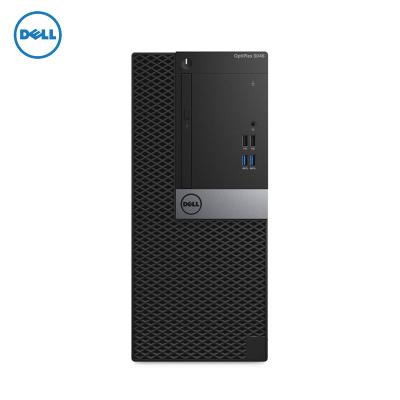戴尔(DELL)商用Optiplex3050MT台式电脑 单主机(i5-7500 8G 1T+128G固 刻录W10H)
