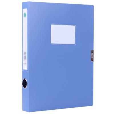 得力deli5682档案盒文件管理办公系列A4/35mm档案盒蓝色5个装