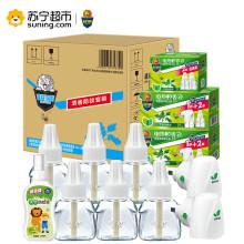 超威清香防蚊套装(40ml艾草蚊香液*6瓶+100ml防蚊液+2个加热器)