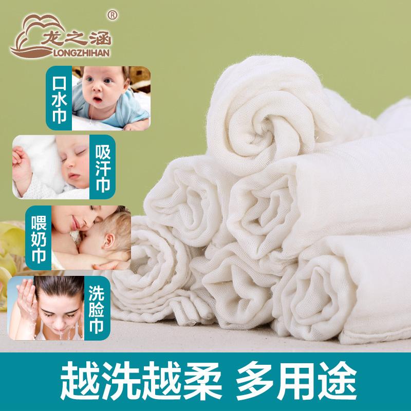 【蘇寧自營】龍之涵純棉水洗紗布10條裝泡泡棉尿墊可折疊成不同厚度 白色